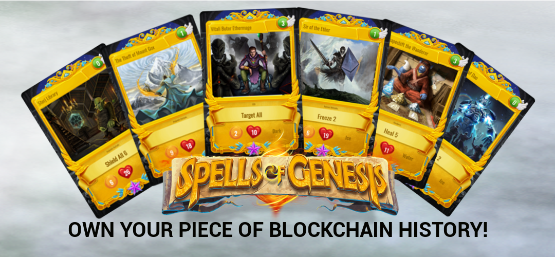 Own Your Piece of Blockchain History!